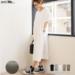 この夏、シンプルなおしゃれ女子コーデ♡20代~30代におすすめのファッションは?